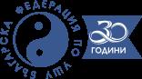 Българска Федерация по УШУ Лого